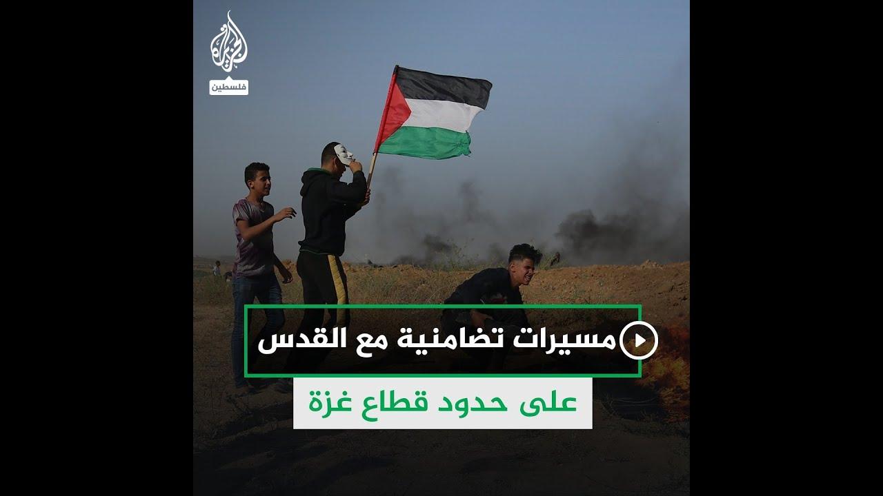 نصرة للمسجد الأقصى.. شبان من قطاع غزة يشعلون الإطارات المطاطية  - نشر قبل 2 ساعة