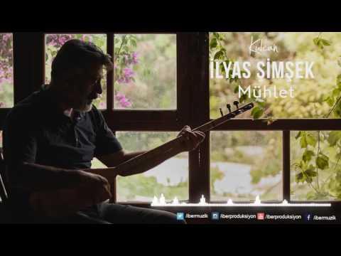 İlyas Şimşek - Teller Hatmeder Kuran-ı (feat. Deniz Akgün) [ Mühlet © 2017 İber Prodüksiyon ]