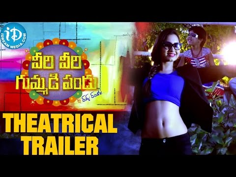 veeri-veeri-gummadi-pandu-movie-theatrical-trailer---posaani-krishna-murali-||-mv-sagar-||-praveen