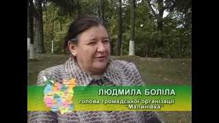 с.Малинівка, Ріпкинський район, Чернігівська область. Передача