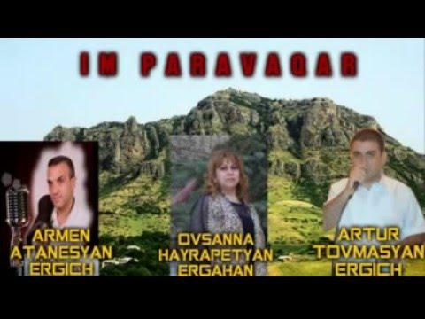 Armen Atanesyan \u0026 Artur Tovmasyan  - im Paravaqar