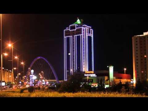 Business Center, Astana