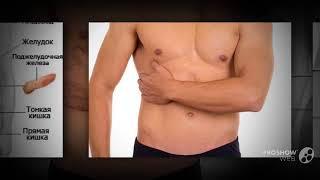 видео Почему при беге болит правый бок под ребром?