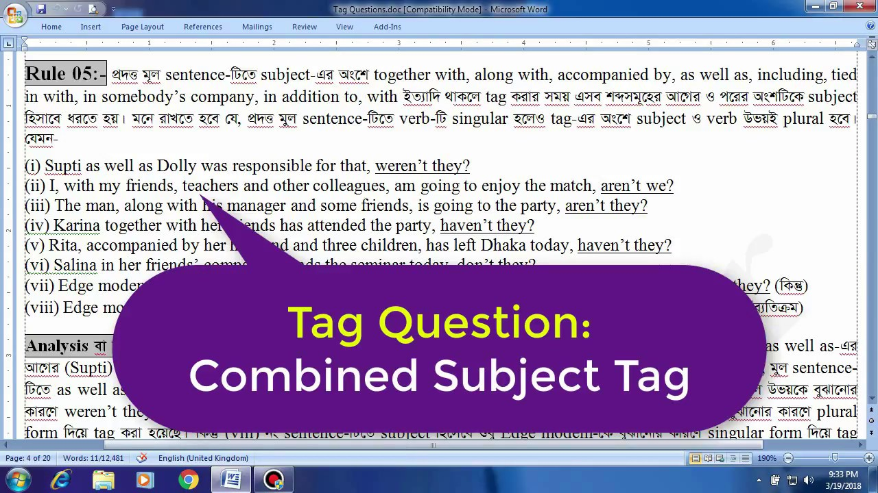 Tag Question: Combined Subject Tag (in Bangla)