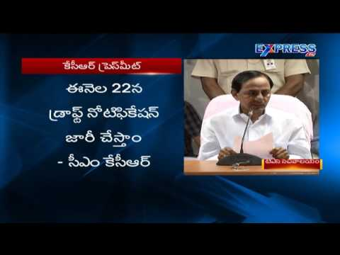 Telangana Cabinet Meeting Today Over New Districts Formation - Express TV