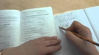 С10.2 Умножение и деление степеней с натуральным показателем