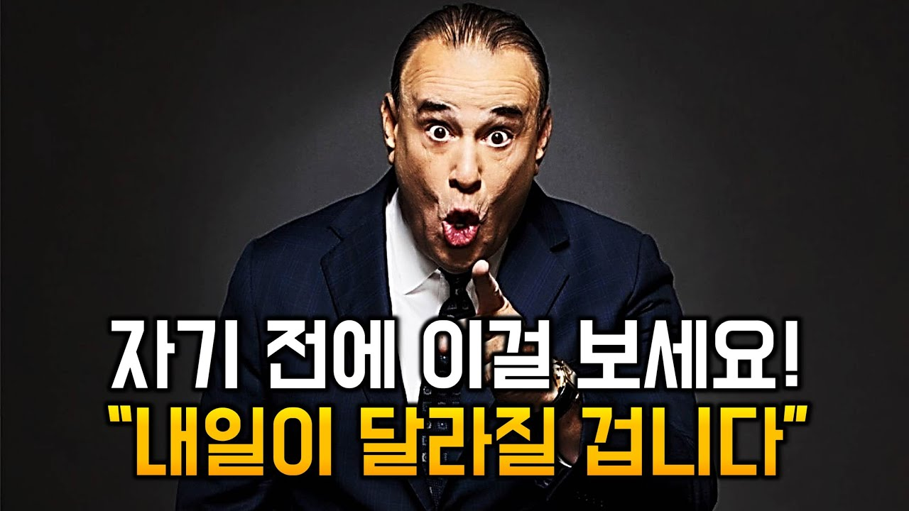 이기는 자가 승리한다 【2020 동기부여 연설】ㅣ한영 자막