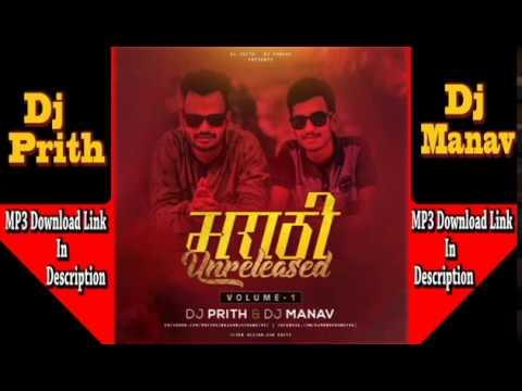 Sonu Tula Mazyavar Bharosa Nahi Ka   Dj Prith & Dj Manav  Mastred