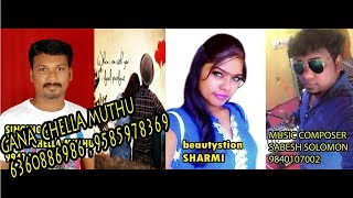 chennai gana   CHELLA MUTHU | love feel song  CHELLA MUTHU  9585978369, 6360886986)