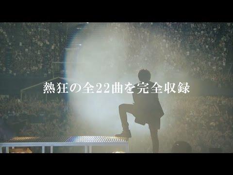 ONE OK ROCK - Mighty Long Fall at Yokohama Stadium [Official Teaser Trailer 2]