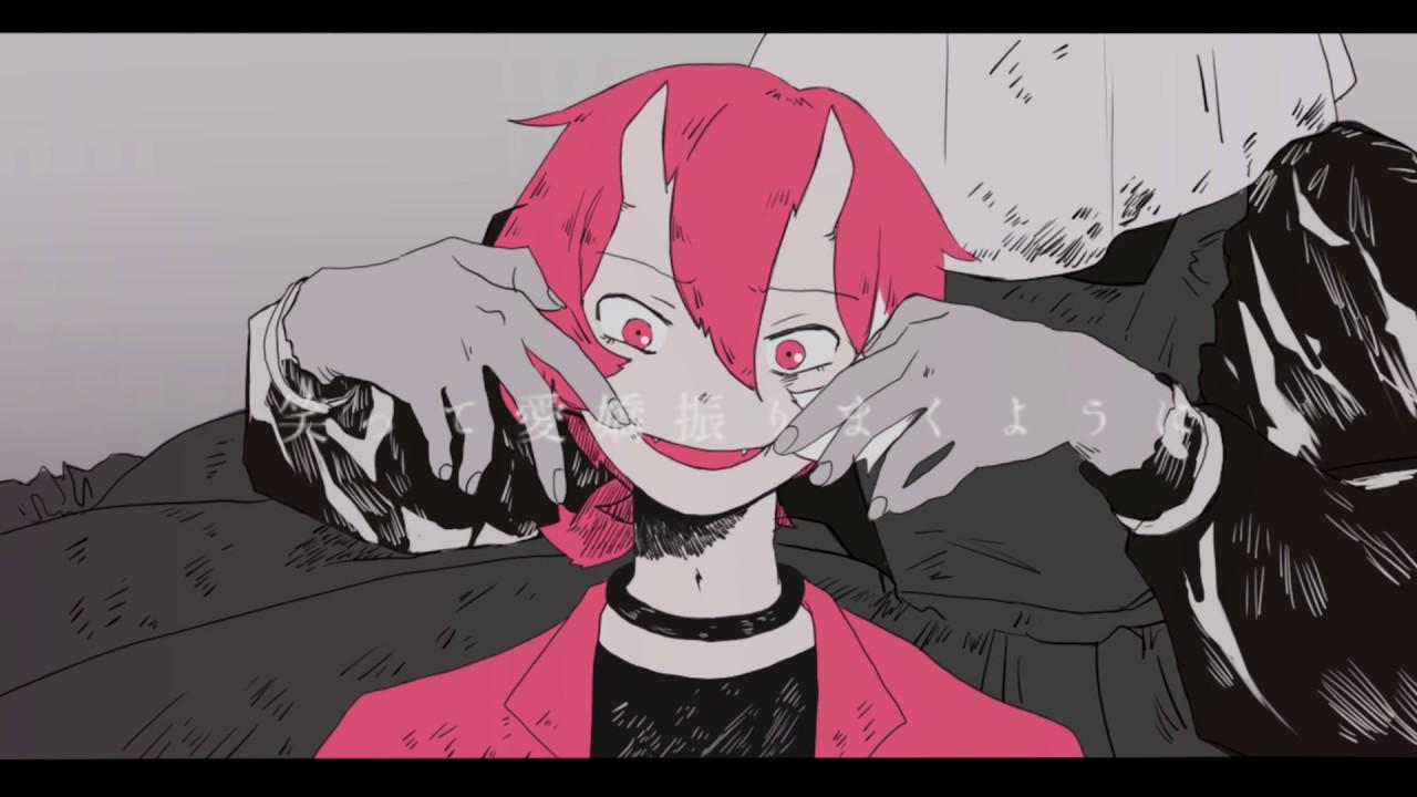 ビターチョコデコレーション - Bitter Choco Decoration 歌ってみた/BOUBETO ...