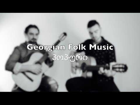 Georgian Folk Music