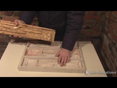 Материал на форму для изготовления гипсового камня - [Life Situations]