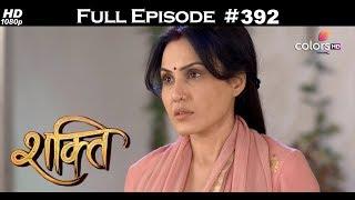 Shakti - 29th November 2017 - शक्ति - Full Episode