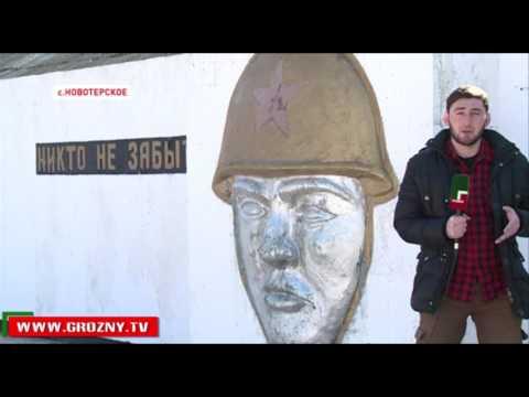 Снайперская война в Чечне - Интернет журнал - Закон Времени.