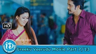 Greeku Veerudu Telugu Movie Part 7/13 - Nagarjuna, Nayantara