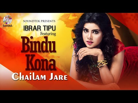 Bindu Kona - Ami Chailam Jare | Lyric Video | New Bangla Song 2017 | Soundtek