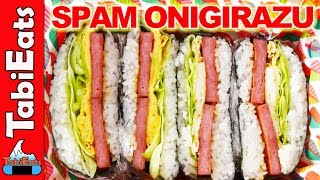 How to Make Teriyaki Spam Onigirazu (Recipe)