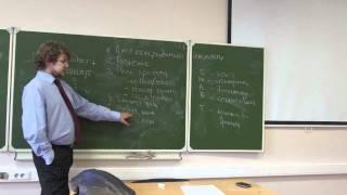 видео Государственное регулирование коммерческой деятельности