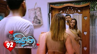 Sihini | Episode 92 - (2020-09-03) | ITN Thumbnail