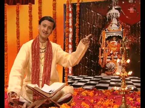 Mata Chandi Devi Ki Gatha By Kumar Vishu