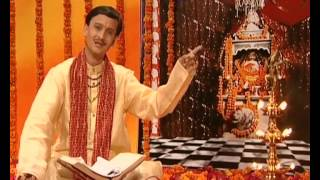Download Mata Chandi Devi Ki Gatha By Kumar Vishu MP3 song and Music Video