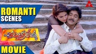 Chandra  Lekha Movie Romantic Scenes - Nagarjuna, Ramya Krishnan, Isha Koppikar