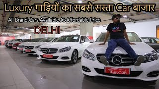 Luxury Sedan & SUV Cars In Affordable Price | Second Hand Luxury Cars | My Country My Ride