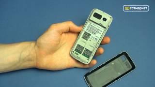 Видео обзор телефона Fly DS124 от Сотмаркета(Купить чехол iBox Premium и узнать дополнительную информацию можно на сайте магазина: http://www.sotmarket.ru/product/fly-ds124.html..., 2013-05-28T10:20:24.000Z)