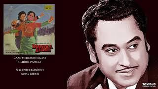 JAAN MERI ROOTH GAYI - KISHORE-PAMELA - DOOSRA AADMI(1977) - RAJESH ROSHAN