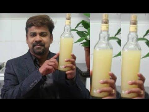 തേങ്ങാവെള്ളംകൊണ്ട് അടിപൊളി വൈന്(COCONUT WINE) ഉണ്ടാക്കാം ഈസിയായി