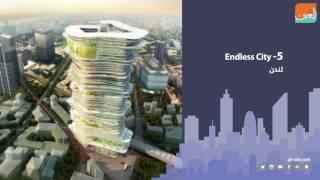 بالفيديو.. 10 مبانٍ خيالية سيراها العالم قريبا