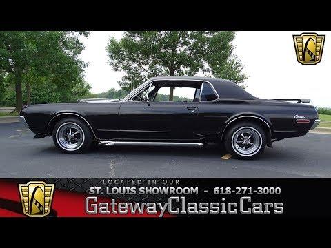 1968 Mercury Cougar Stock #7395 Gateway Classic Cars St. Louis Showroom