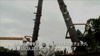 1:1 Gundam ガンダム Vol1. For the next step