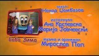 Potocinja 2012 - Ana Krstevska i Marija Jovcevski - Baba Zima (Official Video)