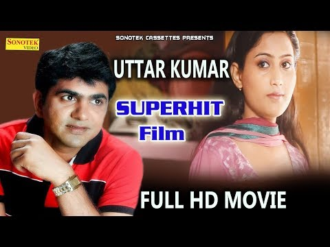 Latest Movie Uttar Kumar || Superhit Haryanvi Film 2018 || Haryanvi Full HD Movie || Sonotek Films