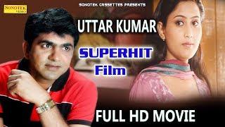 Latest Movie Uttar Kumar    Superhit Haryanvi Film 2018    Haryanvi Full HD Movie    Sonotek Films