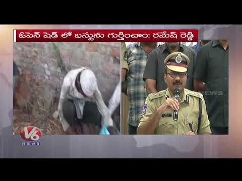 CP Anjani Kumar Speaks To Media Over RTC Bus Robbers Thieves | Hyderabad | V6 News
