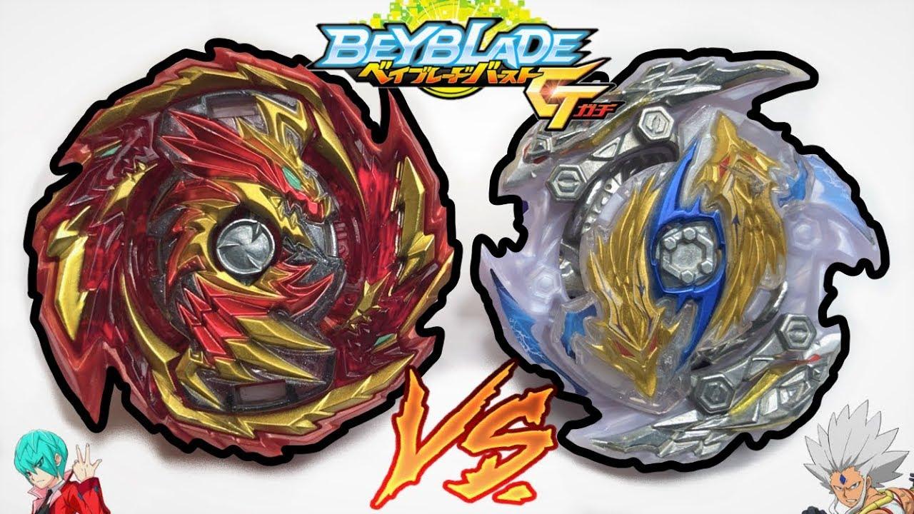 Beyblade BURST B-00 Zet Z Achilles Layer crimson ver /& Level Chip /& Sticker