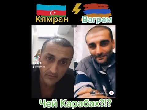 Чей Карабах?!?