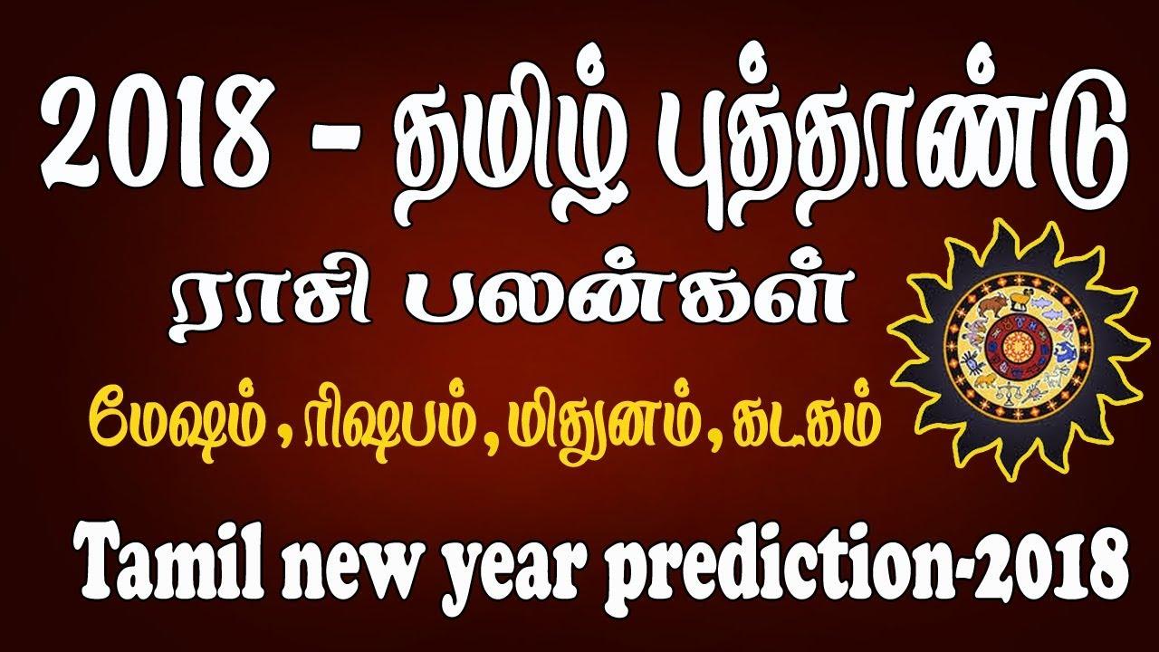 tamil new year prediction -2018