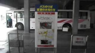 まもなく乗り入れ廃止 後藤寺バスセンター フルーツバス停 検索動画 27