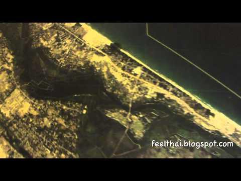 แผนที่ดาวเทียมเมืองฮอยอัน Hoi An Satellite map
