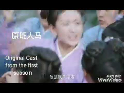 The Eternal Love 2 Cast