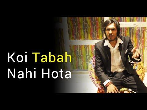 Dard Bhari Shayari|Best Sad Love Poetry By Anant Gupta|Best Emotional Love Story|Hindi Shero Shayari