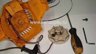 ремонт стартера(Как самостоятельно отремонтировать стартер бензопилы., 2013-11-20T14:36:01.000Z)