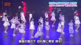 AKB48 40th Single: Bokutachi Wa Tatakawanai