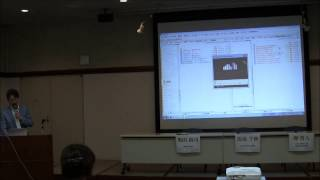 VELC研究会 第2回研究会 パネル・ディスカッション パネラー3 靜 哲人 先生 thumbnail