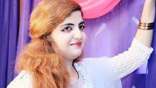 Pashto New Songs 2017 Kashmala Gul New Tapey Tappezai