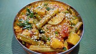 महाराष्ट्रीयन भोगी की सब्जी रेसिपी / संक्रांत स्पेसल भोगी ची भाजी रेसिपी / Bhogi ki sabji recipe